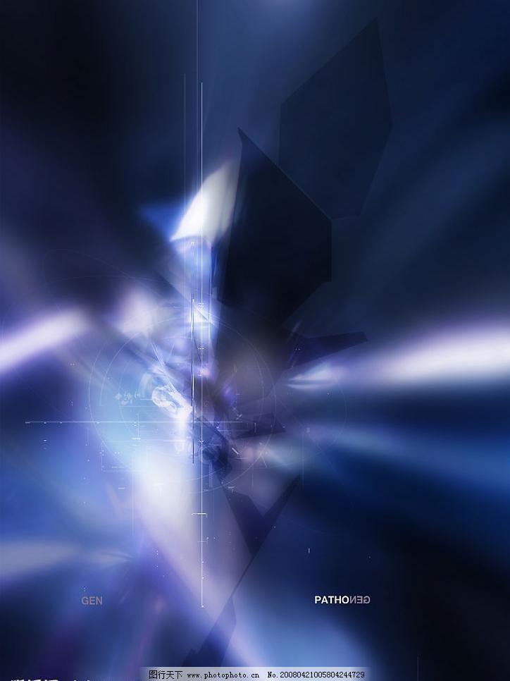 抽象数码电脑合成图片免费下载 psd psd分层素材 抽象科技 光影效果