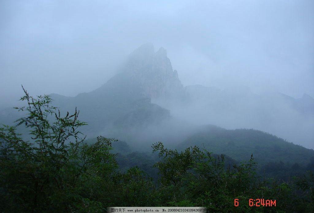 云台山风景 云台山 风景 山峰 云雾 旅游摄影 自然风景 摄影图库 72