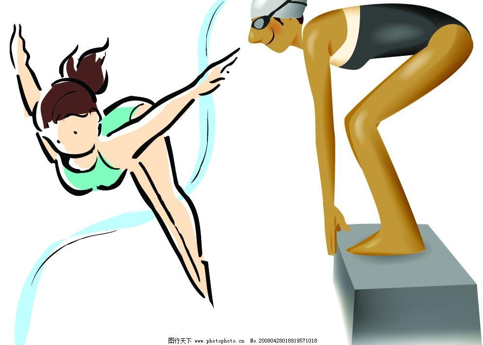 体育运动矢量图 跳水 文化艺术