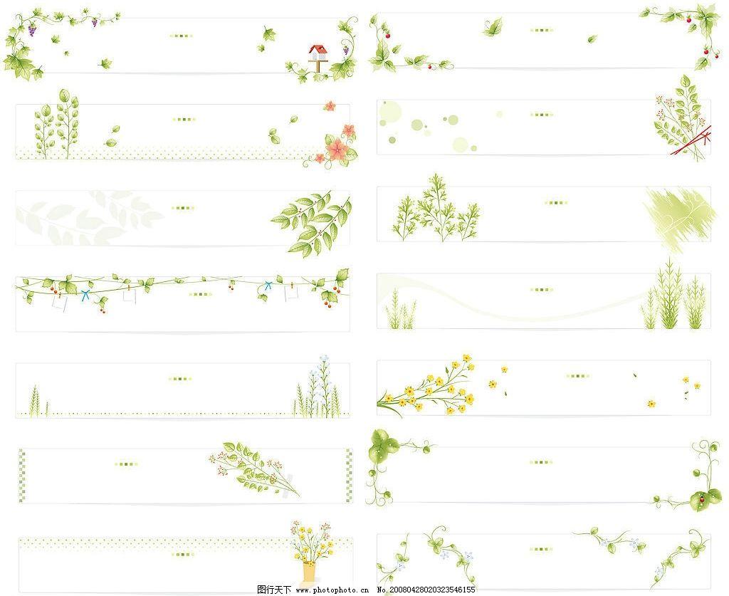 树叶,藤蔓,花卉装饰图案矢量素材图片