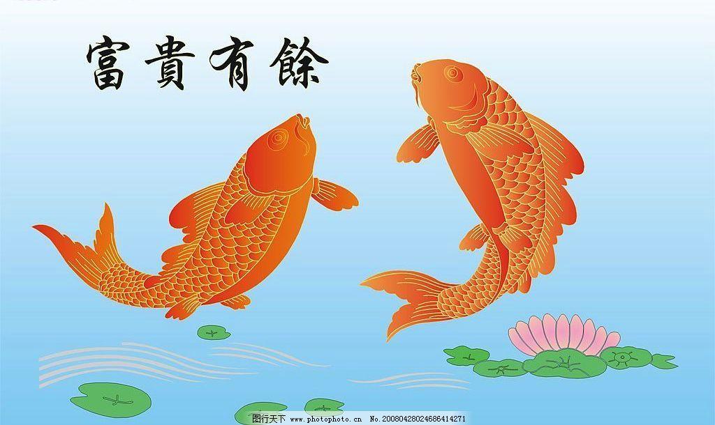 红鲤鱼 荷花