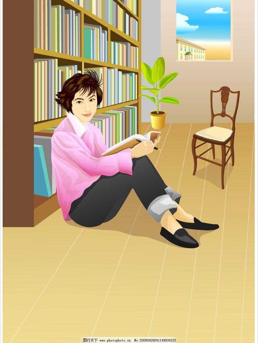 学校女孩 图书馆 女孩看书 倚在书柜前看书 椅子 植物 矢量人物