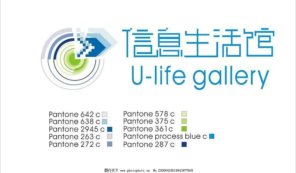 生活资讯_生活资讯类logo - www.7xsoft.com