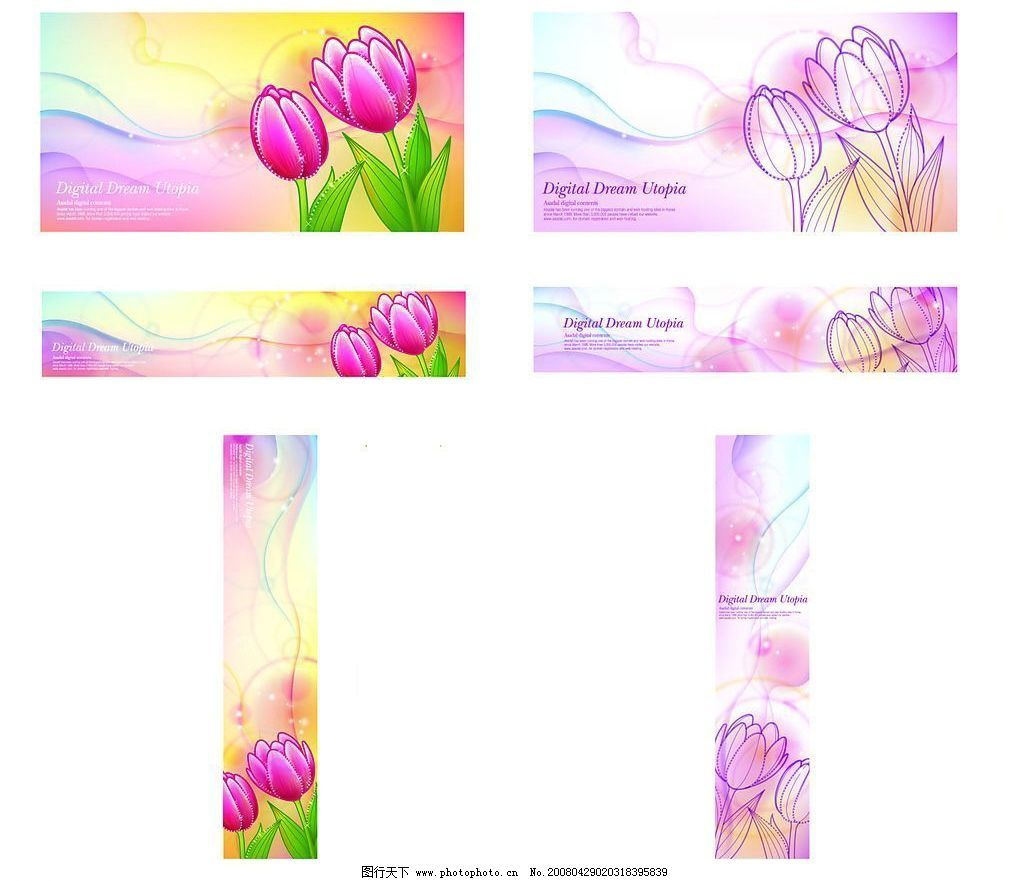 矢量素材,花朵,烟雾,梦幻背景,郁金香,花卉,韩国素材 底纹边框 花纹