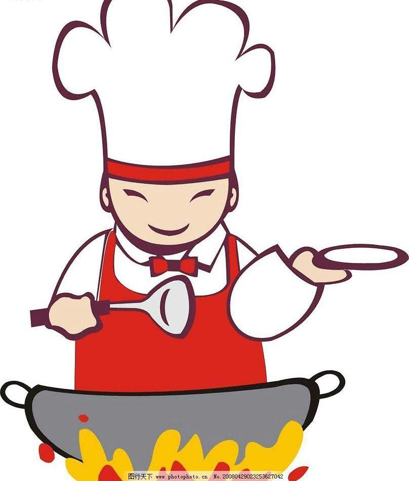 卡通 人 厨师 矢量人物 职业人物 矢量图库   cdr