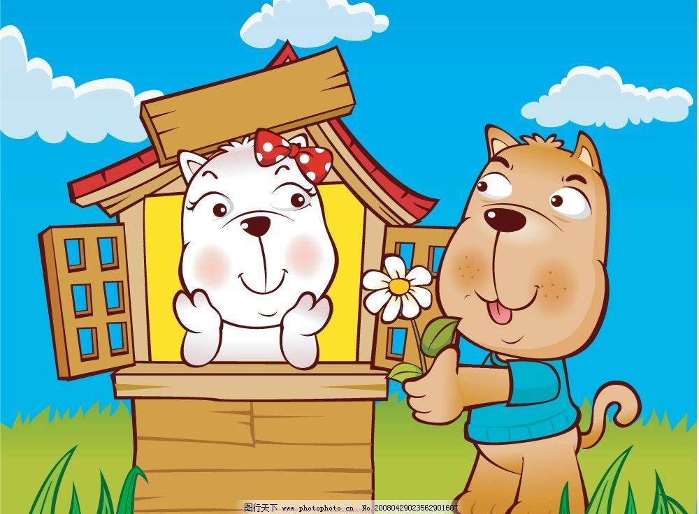 卡通狗-28 卡通狗 矢量人物 儿童幼儿 韩国可爱卡通小女孩 矢量图库