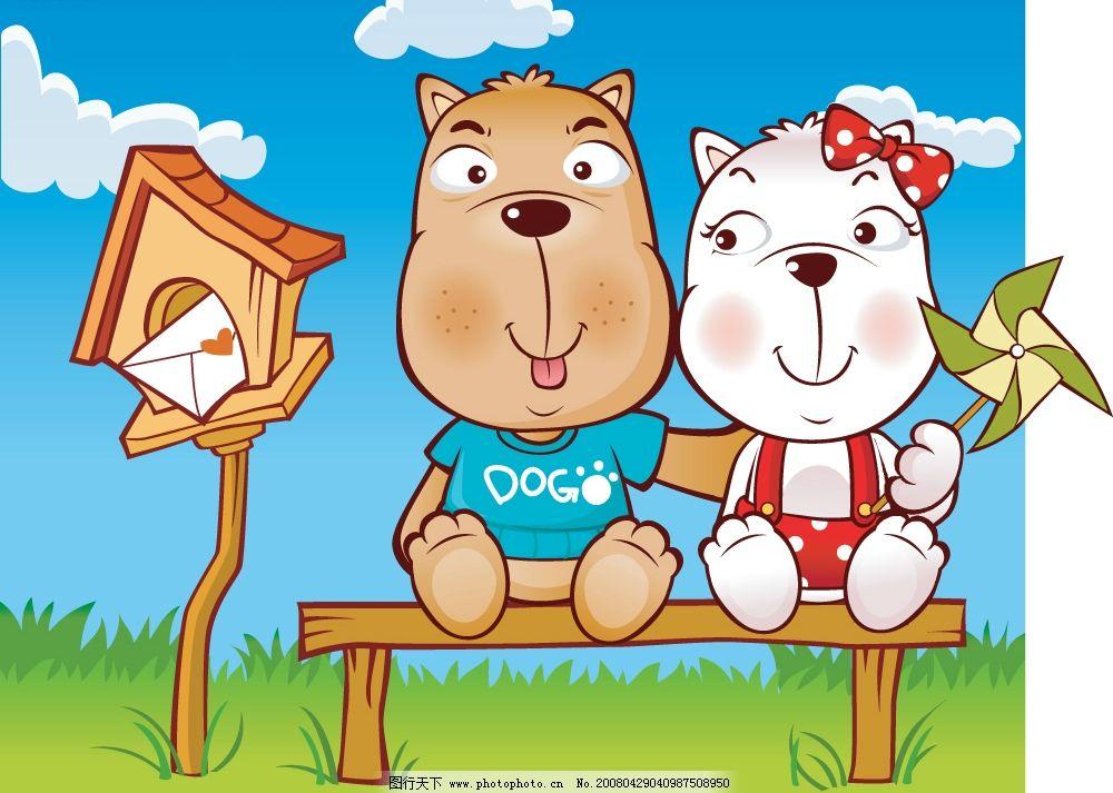 卡通狗-29 卡通狗 矢量人物 儿童幼儿 韩国可爱卡通小女孩 矢量图库