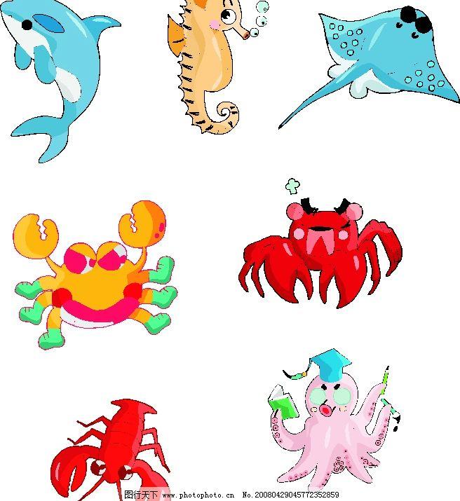 海底世界 海豚 螃蟹 虾 鱼 海马 章鱼 生物世界 海洋生物 矢量图库