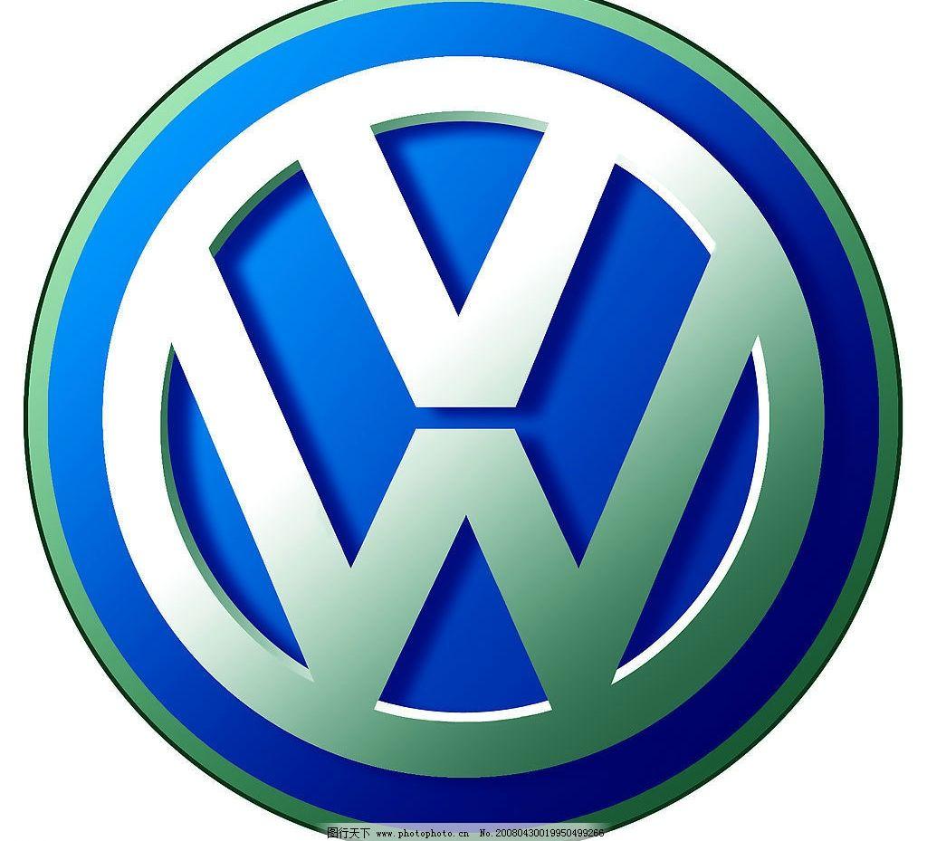 大众车标 大众 汽车 标志 标志图标 企业logo标志 设计图库 100 jpg