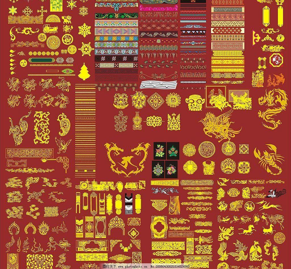 中国古代衣服动物花纹图片