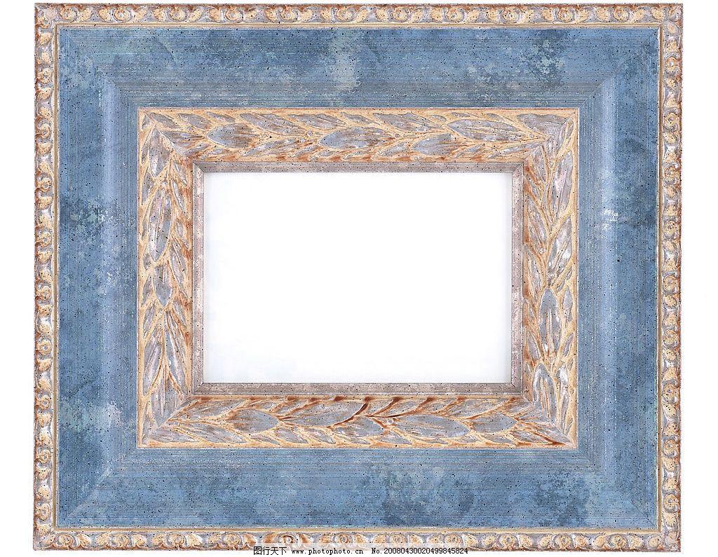 古典相框 边框相框 相框 底纹 边 框 花边 花纹 边框集锦 设计图库