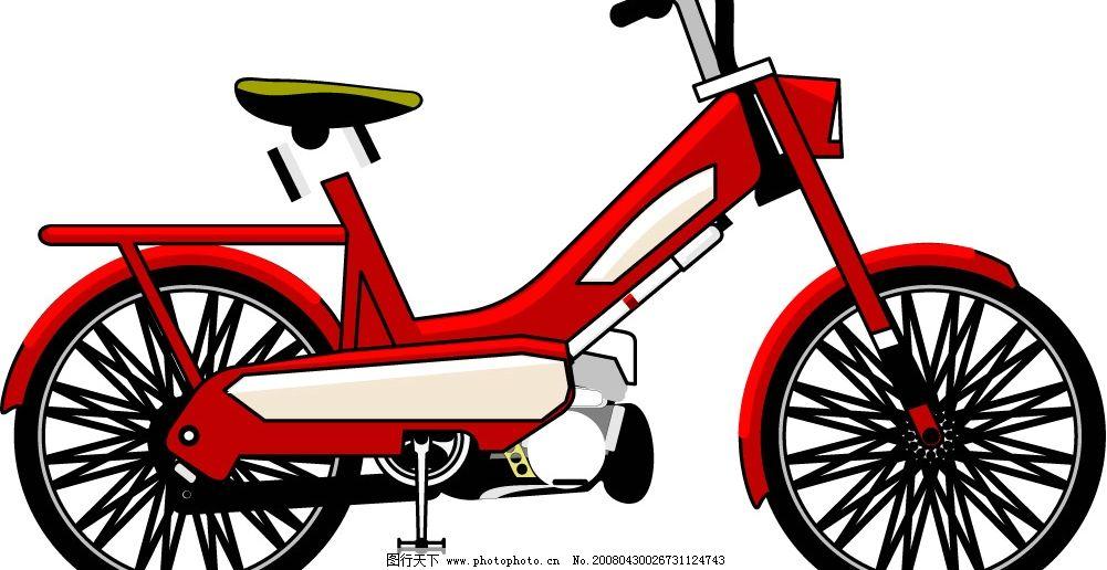 自行车 单车 车 交通工具
