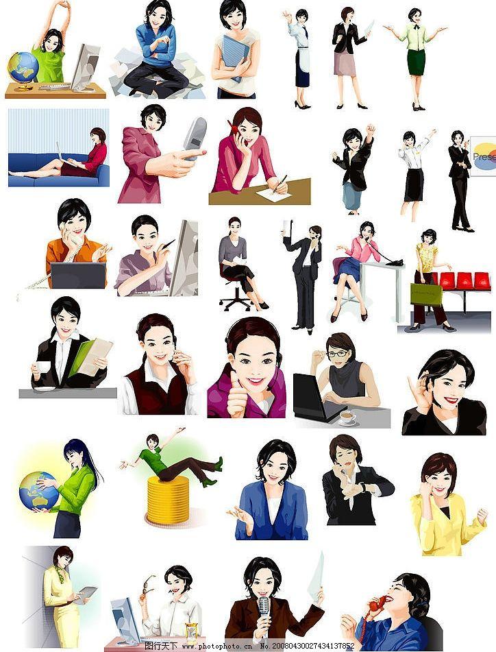 商业人物 商务女性图片