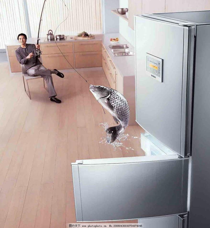 西门子冰箱广告设计图片