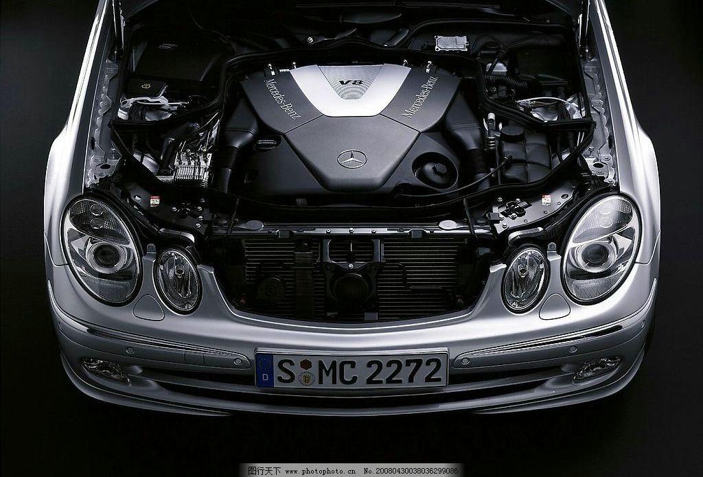 酷车 汽车效果图 车头内部 发动机盖 汽车水箱 奔驰发动机 车头灯