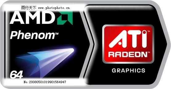 AMD与ATI组合LOGO 标识标志图标 矢量图库