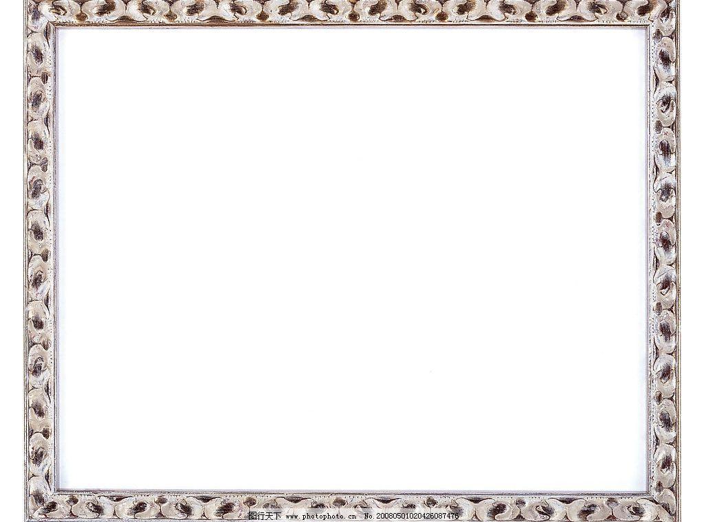 边框 粗边框 木框 古典相框 画框 个性相框 底纹 花边 花纹
