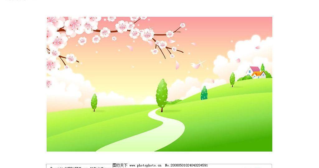 田园景观 田园风光 朝霞 夕阳 白云 花瓣 花朵 树木 草地 道路 弯曲