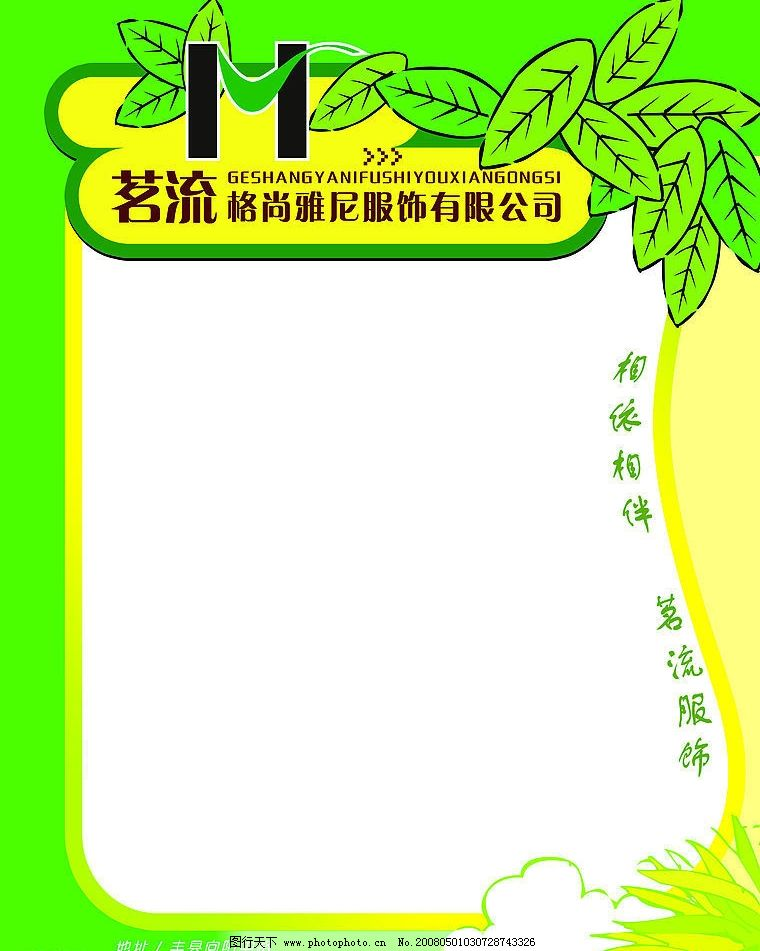 精美POP海报 超市 精美10周年店庆吊牌 火炬 广告设计模板 国内广告