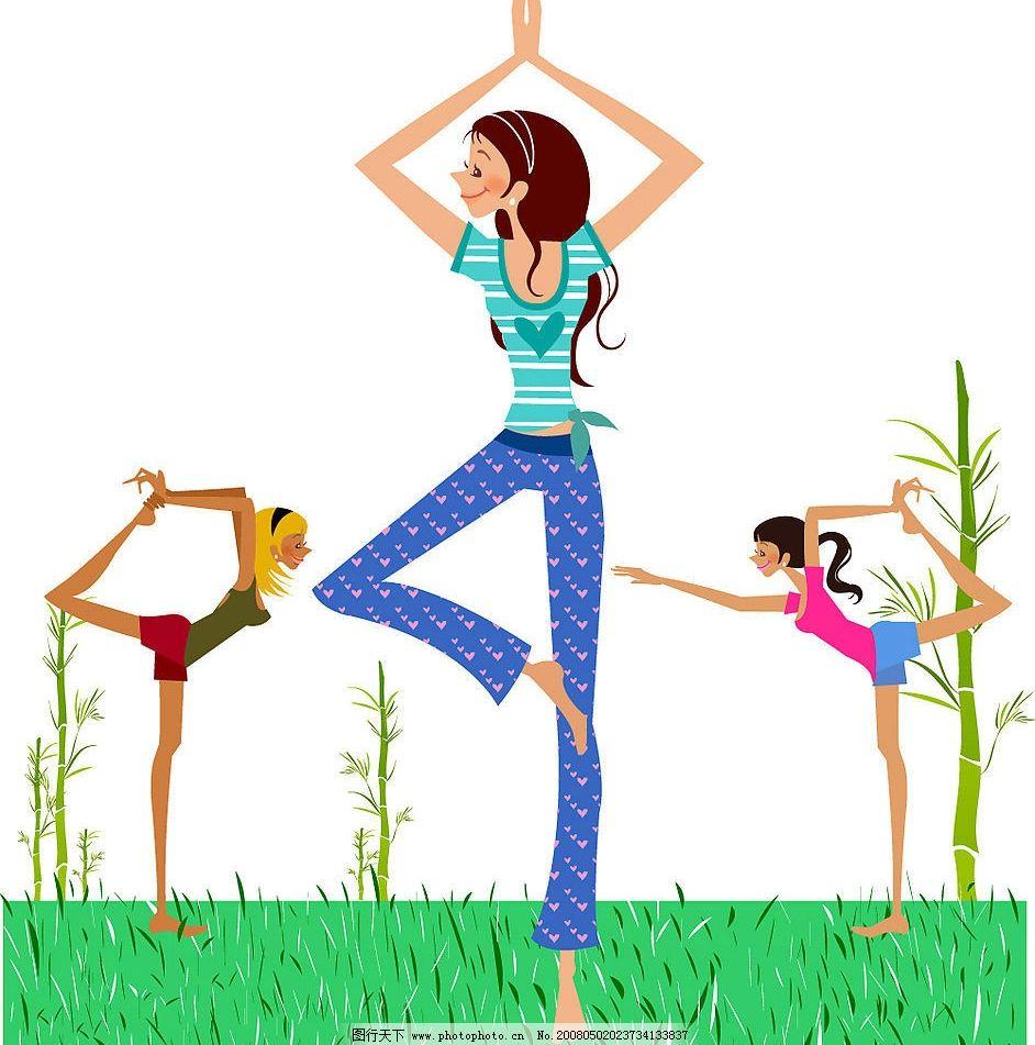 可爱少女矢量素材 练瑜珈 卡通人物 健身 运动 瑜伽功 少女 矢量人物