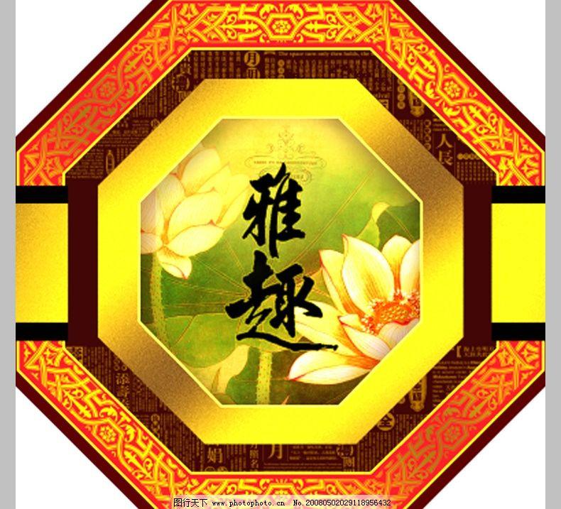 原创 欧式花边的八角形月饼包装图片