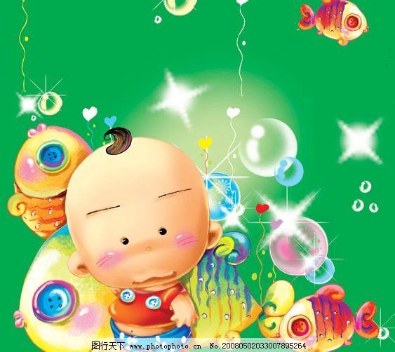 可爱孩童图片,小孩卡通鱼 源文件库-图行天下图库