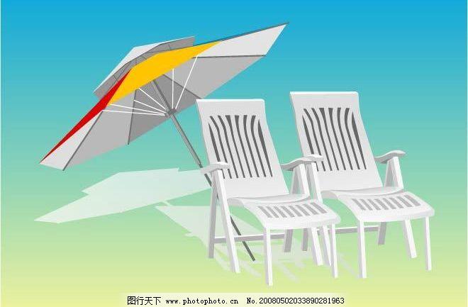 沙滩椅 其他矢量 矢量素材 矢量图库   ai