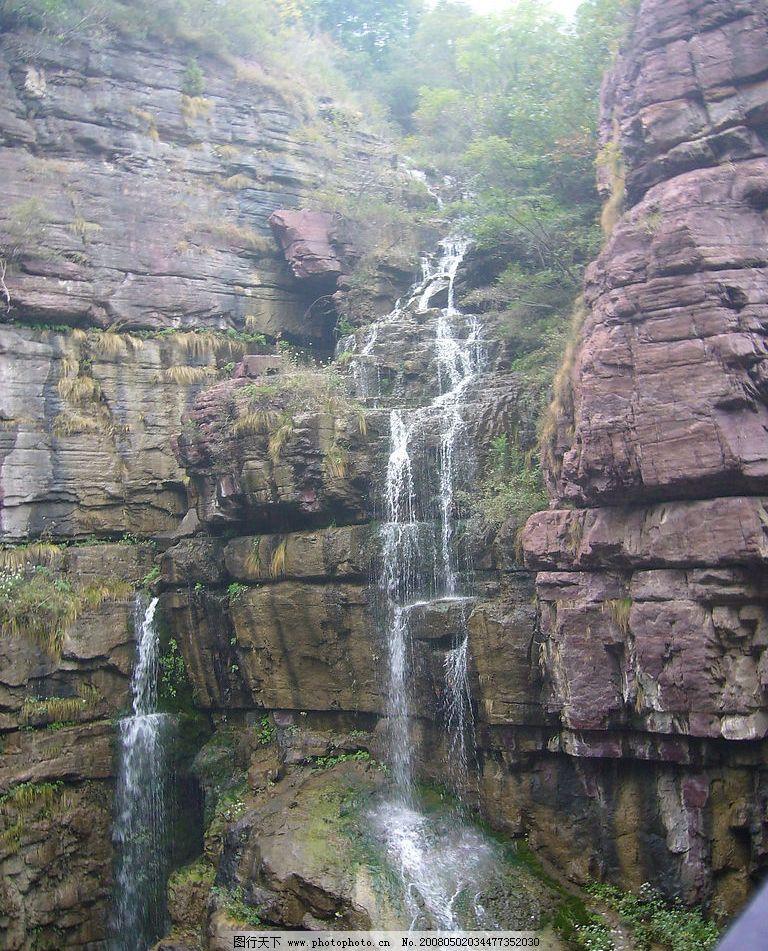 高山流水 山水 自然景观 山水风景 摄影图库