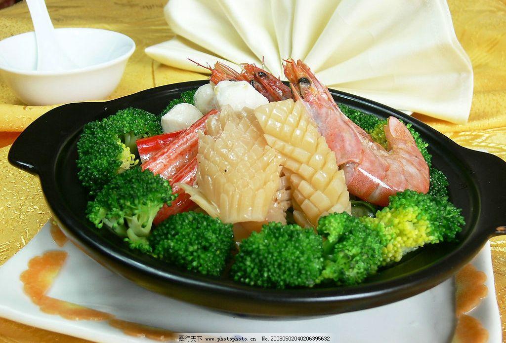 海皇一品煲 海鲜煲 煲类 热菜 中餐 海皇煲 美食 餐饮美食 传统美食