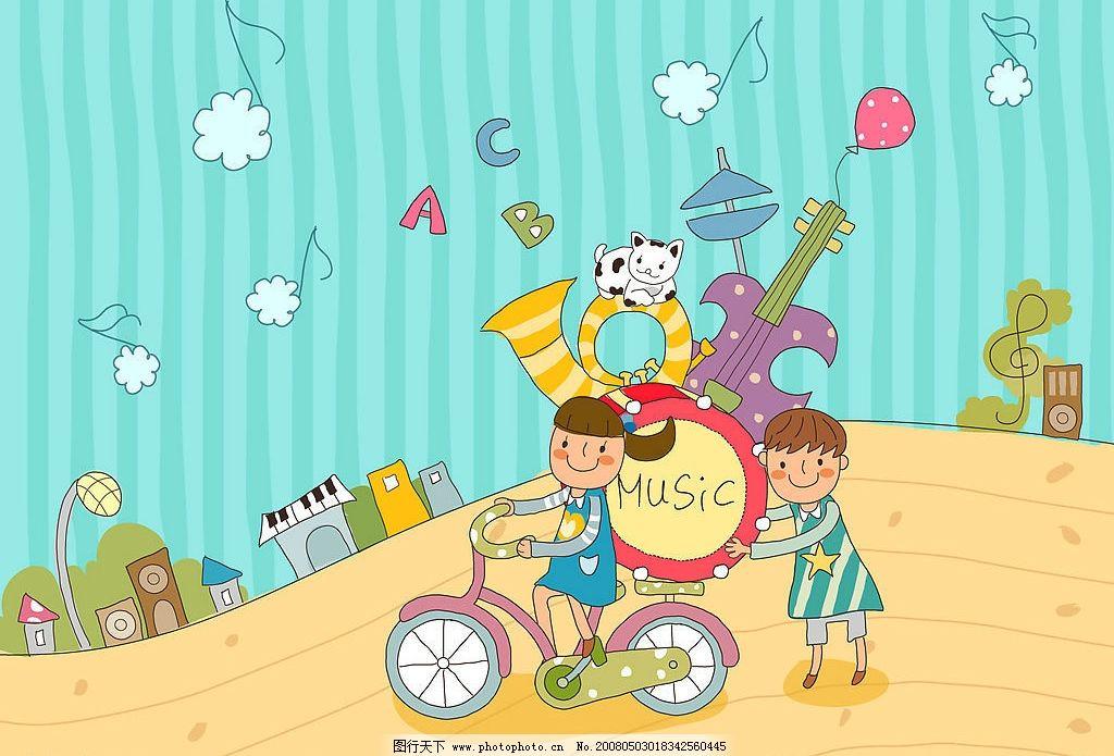 卡通 童年 梦想 小孩子的 招贴画 动漫动画 动漫人物 设计图库 72 jpg