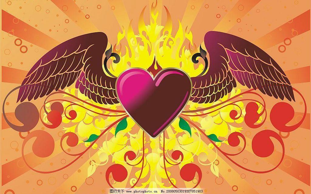 火焰翅膀爱心矢量素材图片