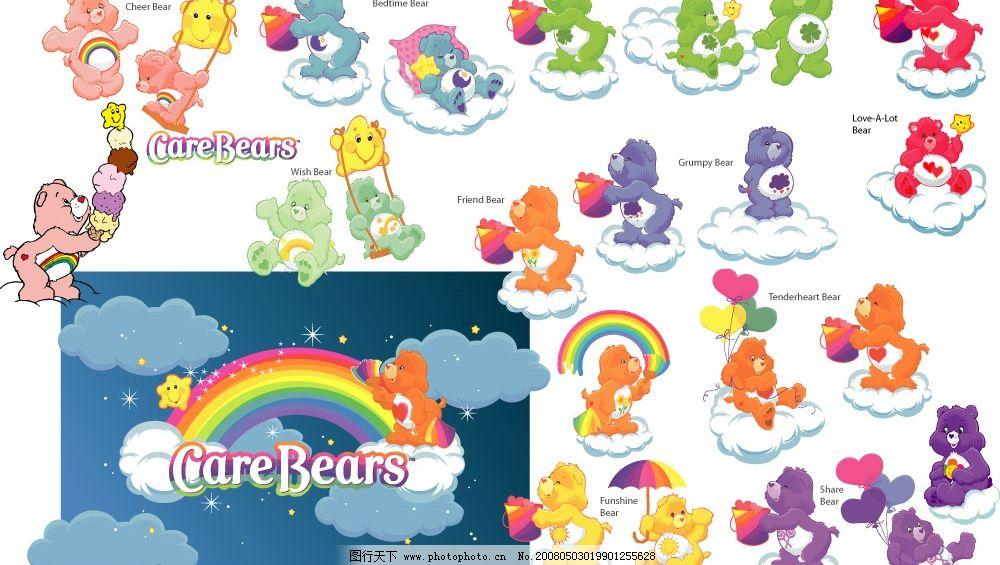 Care Bears形象标志 标识标志图标 矢量图库