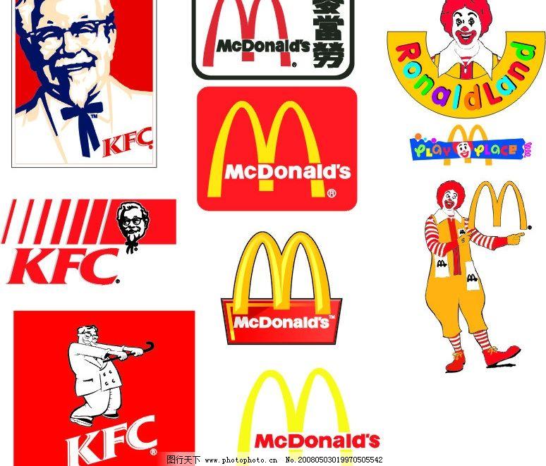 餐饮巨头矢量图 肯德基 麦当劳 标志 标识标志图标 矢量图库