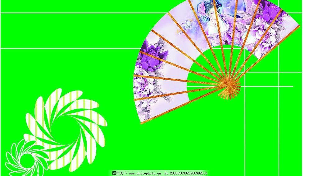扇子 素材 矢量 底纹边框 底纹背景 矢量图库   cdr