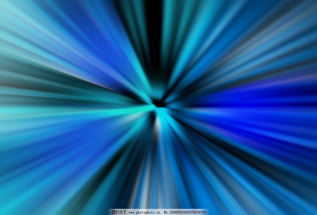 背景底纹 抽象底纹 科技 光纤 蓝色