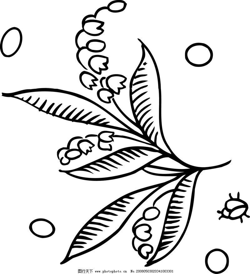 一支花骨朵简笔画矢量图