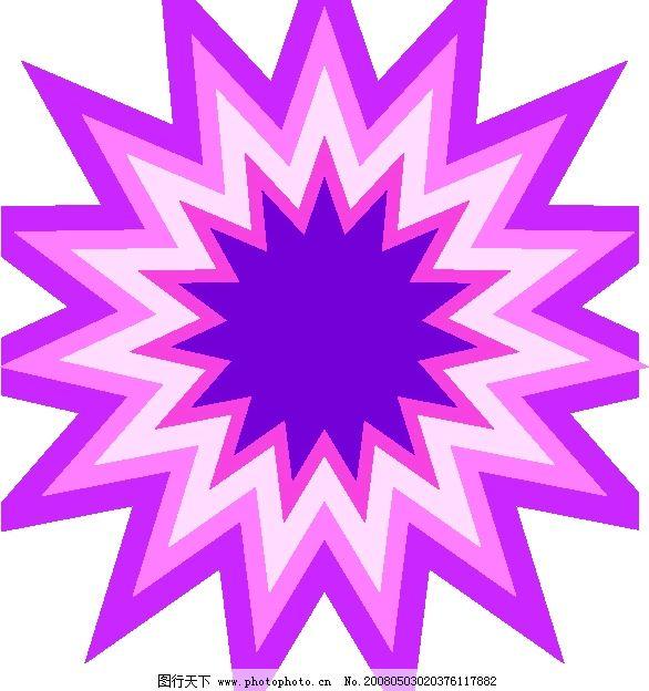 紫色四角星星矢量图