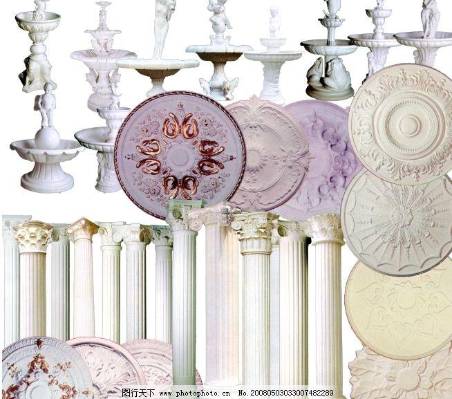 雕像库6 石柱 欧式柱子 石膏柱 石膏圆盘 喷水台 喷水池 小孩