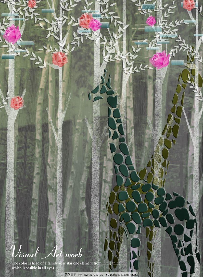 梅花鹿 时尚 风景 自然 清新 高像素 底纹 花纹 浪漫 温馨