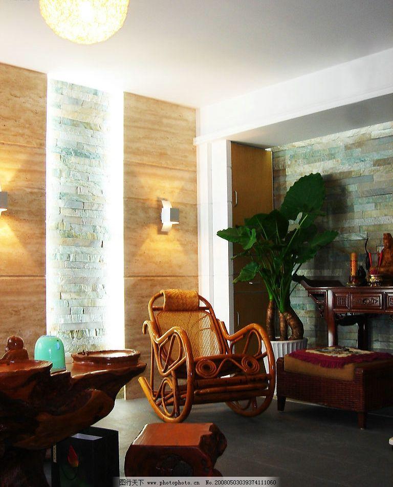 茶室 自然古朴的墙面舒适 室内设计效果 摄影图库