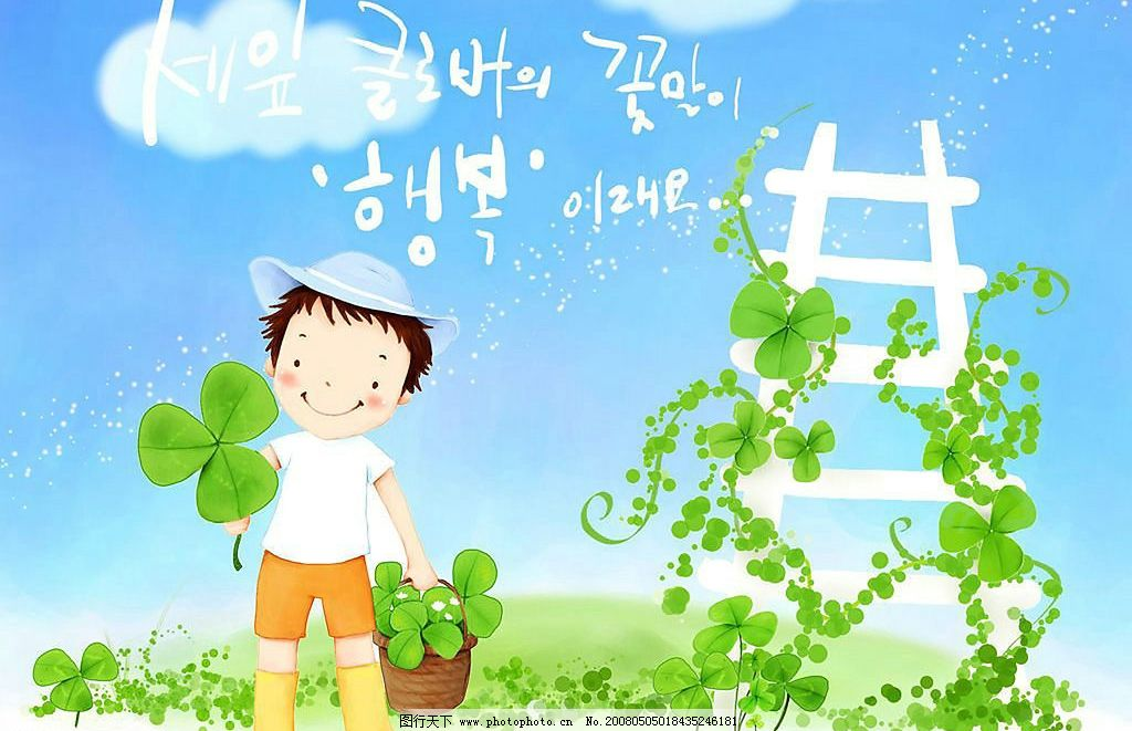 转韩国卡通背景 韩国卡通背景