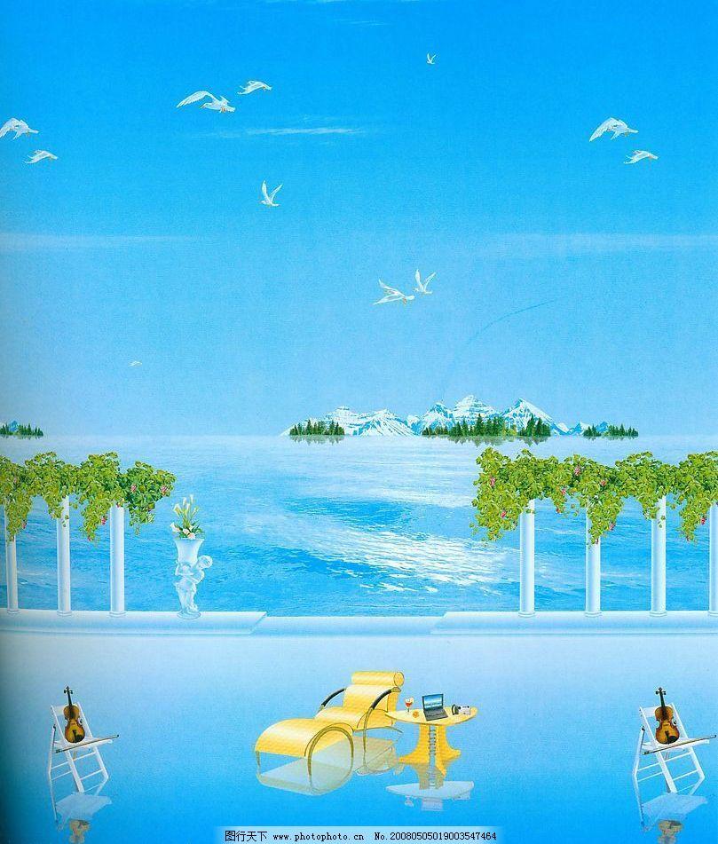 山水画 山水风景 海边 雪山 海鸥 海边休闲 文化艺术 绘画书法 设计