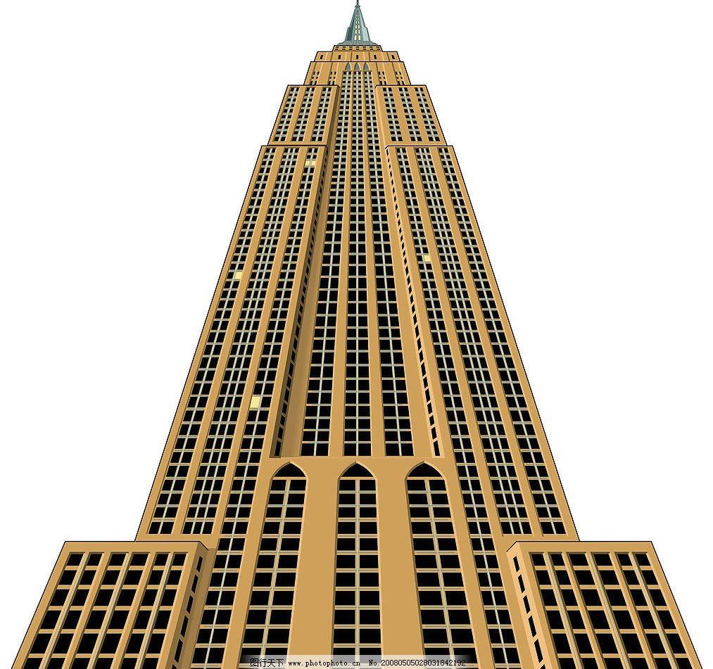 高楼大厦 气派 建筑家居 城市建筑 矢量图库