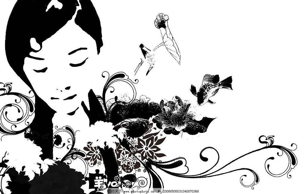 黑白人物花卉剪影 黑白