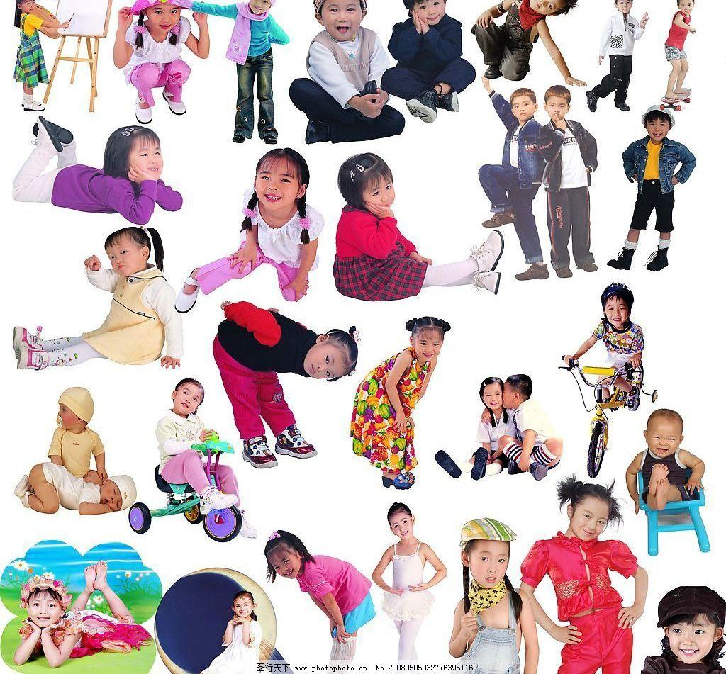 人物素材 儿童节 男孩儿 女孩子 活泼 可爱 调皮 自行车 微笑 小孩子