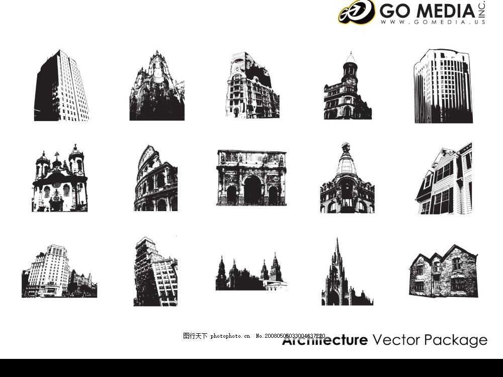 欧式黑白建筑