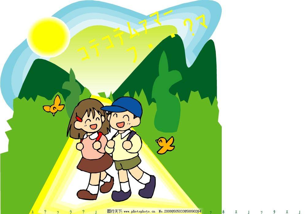 小学生背书包上学 超可爱 好东西 学生形象 矢量卡通 其他矢量 矢量