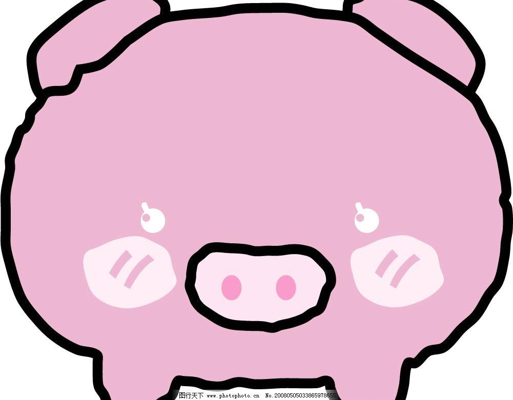 卡通猪 卡通 猪 其他矢量 矢量素材 矢量图库   ai