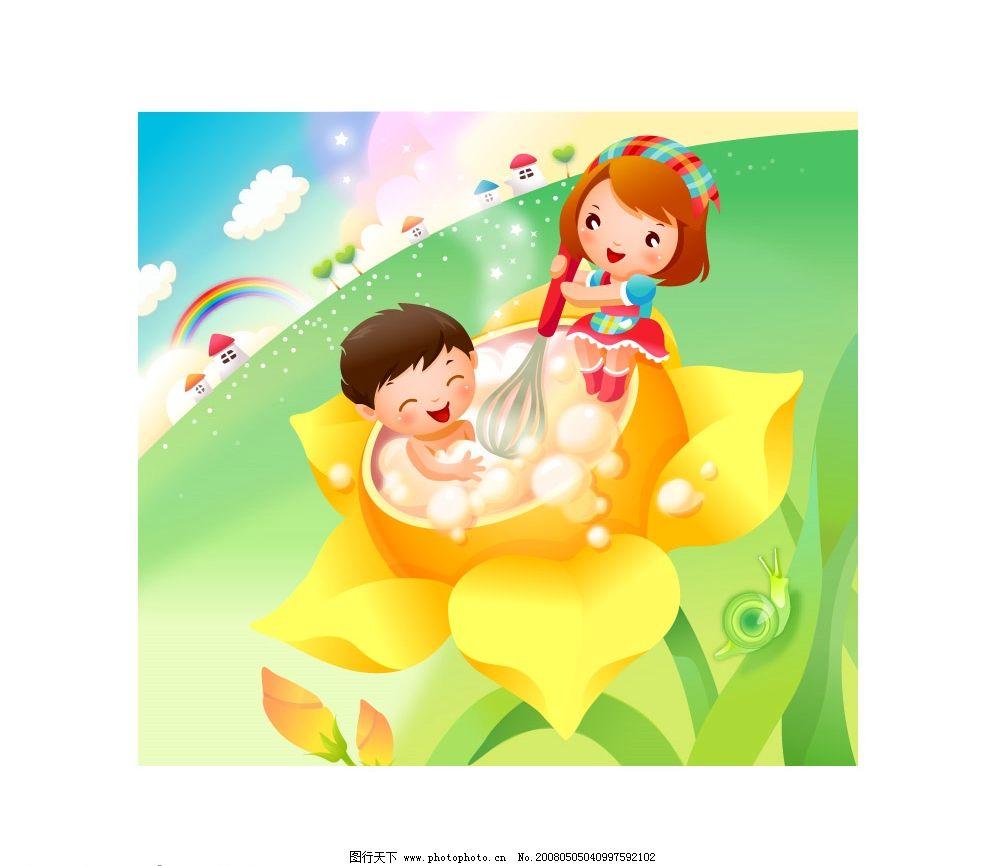 儿童卡通洗澡图片