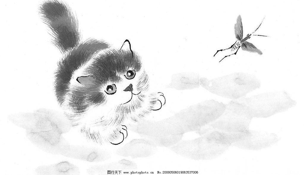 可爱的小猫 水墨国画 文化艺术 绘画书法 水墨花鸟鱼虫 设计图库 300